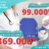 Ưu đãi khám phụ khoa và tầm soát sớm ung thư cổ tử cung